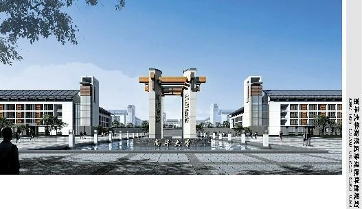 南华大学新校区在建项目情况表及部分图片
